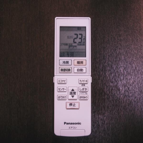 エアコンのリモコン、使いたい設定の状態