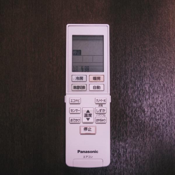エアコンのリモコン、使いたい設定を停止した状態