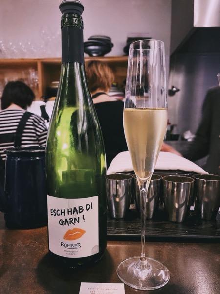 食前酒はフランス北西部のもの
